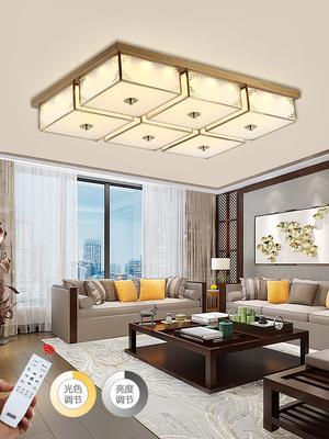 新中式吸顶灯全铜长方形客厅灯简约大气家用卧室灯餐厅led灯具