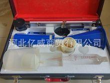 ANY-1型泥漿三件套測試儀 比重計 含砂量計 粘度計 精裝鋁箱