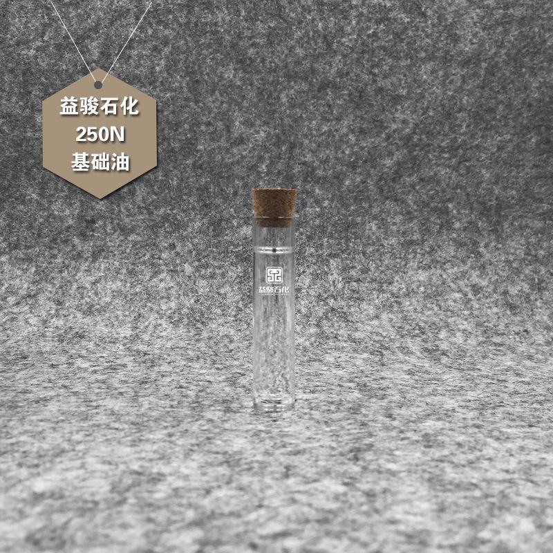 茂石化250N基础油 变压器油 机械油 耐高温黄油