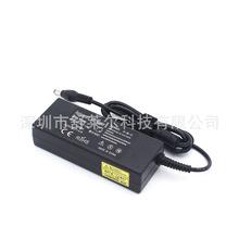 適用於富士通筆記本電源適配器20V4.7A電腦充電器5.5*2.5出口直銷