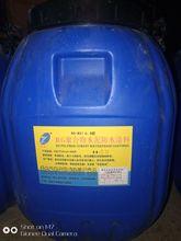 RG聚合物水泥防水涂料