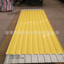 波紋瓦生產廠家 840彩瓦,900 壓型單層彩鋼板 仿古琉璃瓦828型