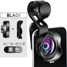 INIW專業單反級超廣角微距全屏魚眼增倍手機鏡頭通用外置攝像頭