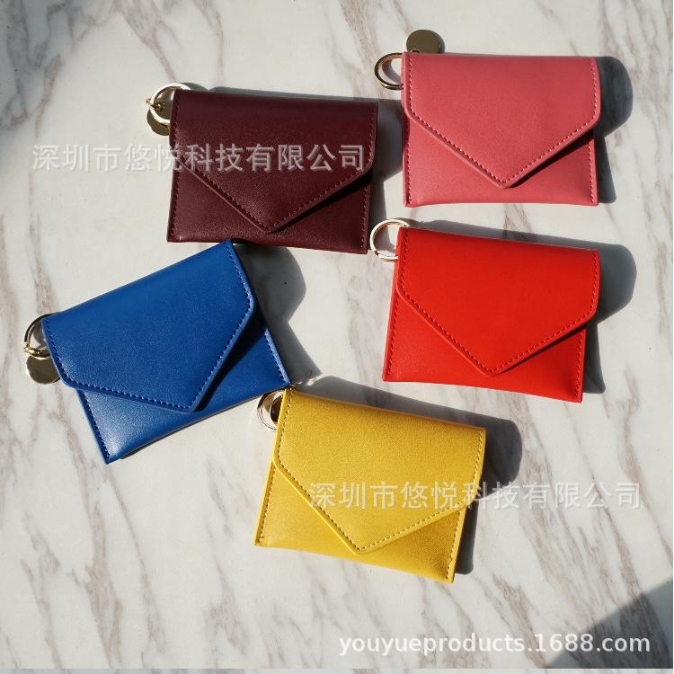 短款信封式零钱包男女PU便携名片包卡包零钱包