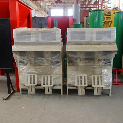 粉体包装机厂家 新型重晶石粉包装机 碳酸钙粉包装机 自动包装机
