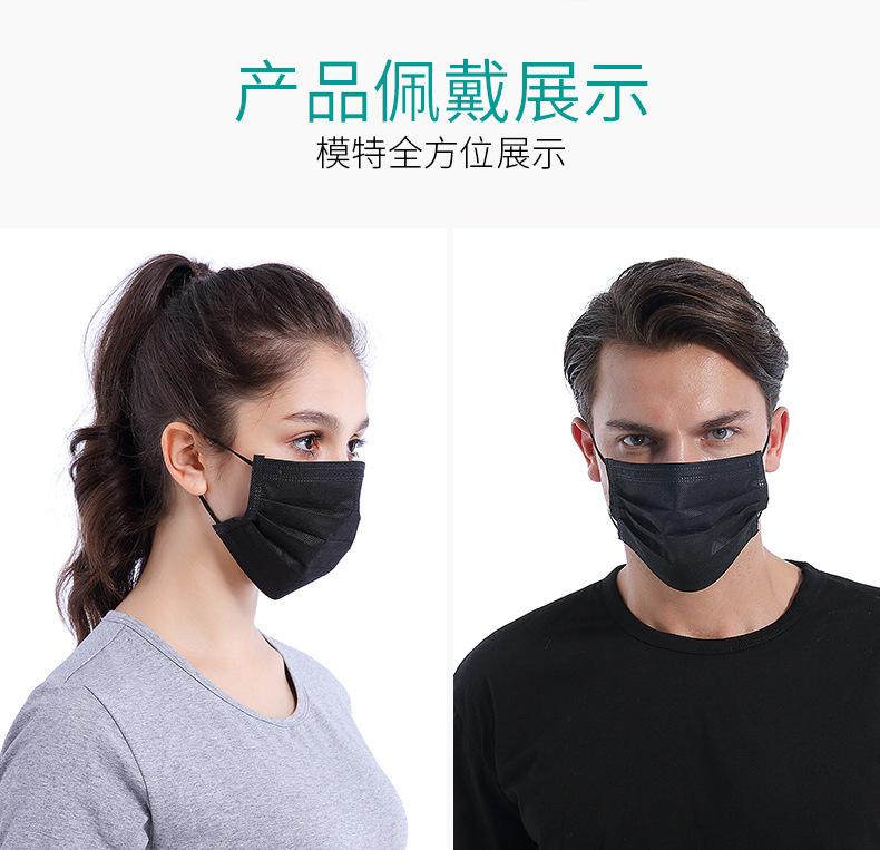 MB-0305-超柔保暖型外科口罩 (3)