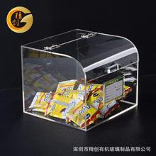 亞克力超市商場散裝箱 食品糖果透明展示盒 食品展示柜 帶蓋定制