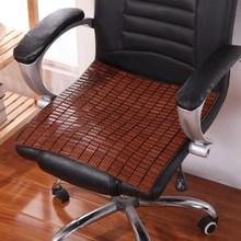 凉垫夏天车载椅子夏季办公椅圆形靠背竹垫竹子凉席坐垫三轮车图案
