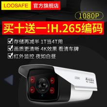 龙视安网络摄像头200万数字高清夜视1080p手机远程监控器家用h265