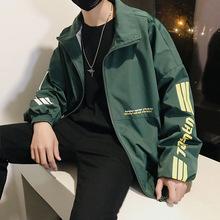 2019春季新款男士夹克大码休闲潮流印花帅气外套男式1件免费代发