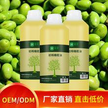 批发 初榨橄榄油 橄榄油护肤 口红 手工皂基础油