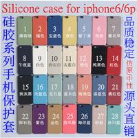 Чехол для мобильного телефона Iphone7plus Apple 8T кожзаменитель Жидкий силикон 6s официальный сайт анти-падение оболочки яблоко X