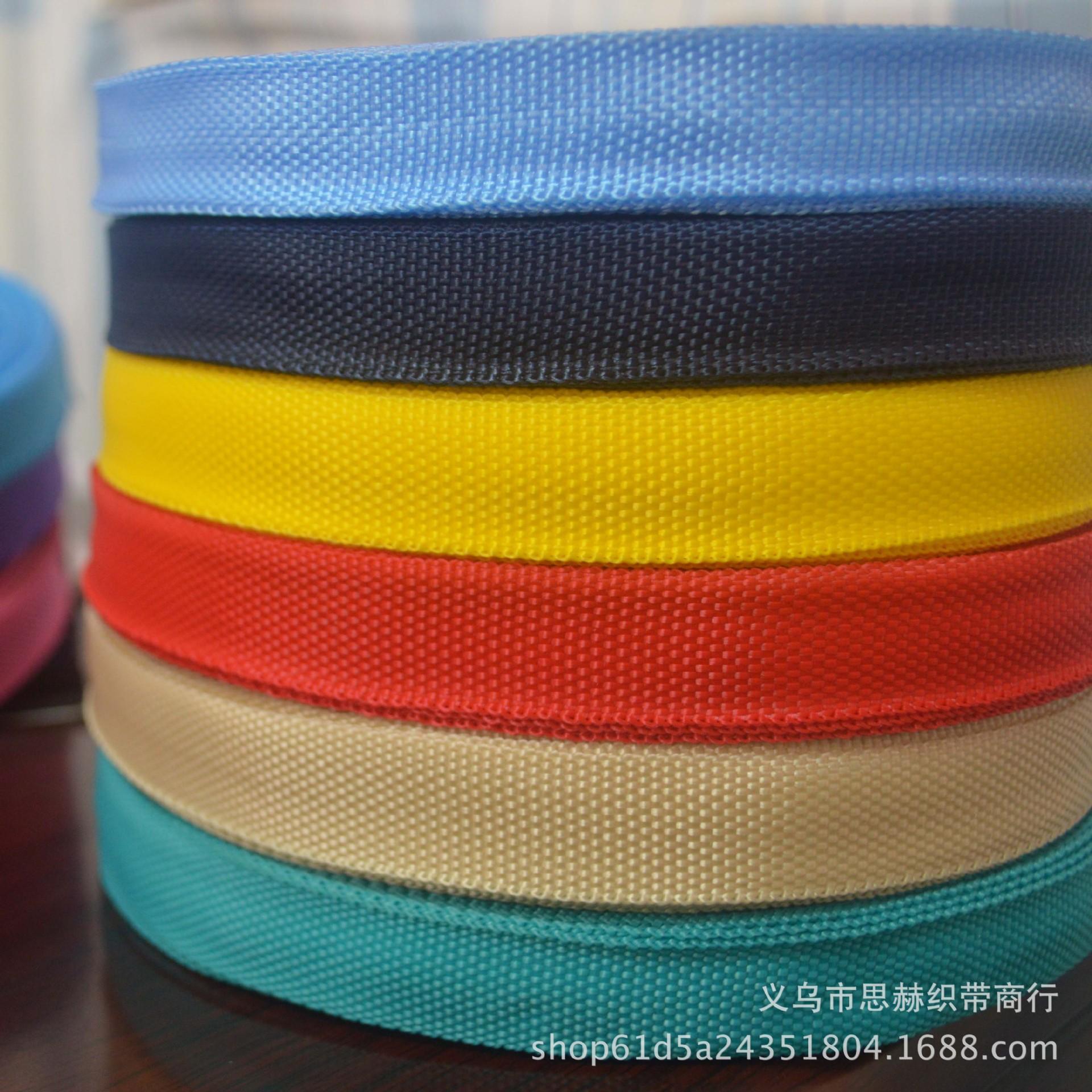 促销 平纹彩色织带 多规格丙纶织带 pp包边带 厂家现货批发 可定