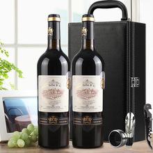 春节中秋礼品 法国原汁进口红酒AOP干红葡萄酒 批发团购 一件代发