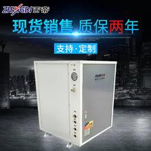 正帝水源地源水空调三联供冷暖热空调地暖热泵A螺杆水源水冷机
