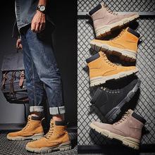 OKKO冬季马丁靴男百搭军靴高帮工装鞋子英伦潮流加绒保暖短靴子