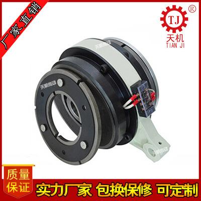 套筒式电磁离合刹车组合体POE-1.5Kg 模切机专用电磁离合制动器