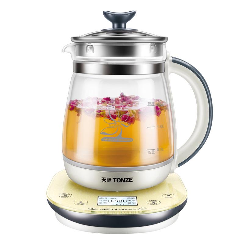 天际养生壶 全自动多功能加厚玻璃1.5L升预约定时电煮水果花茶壶