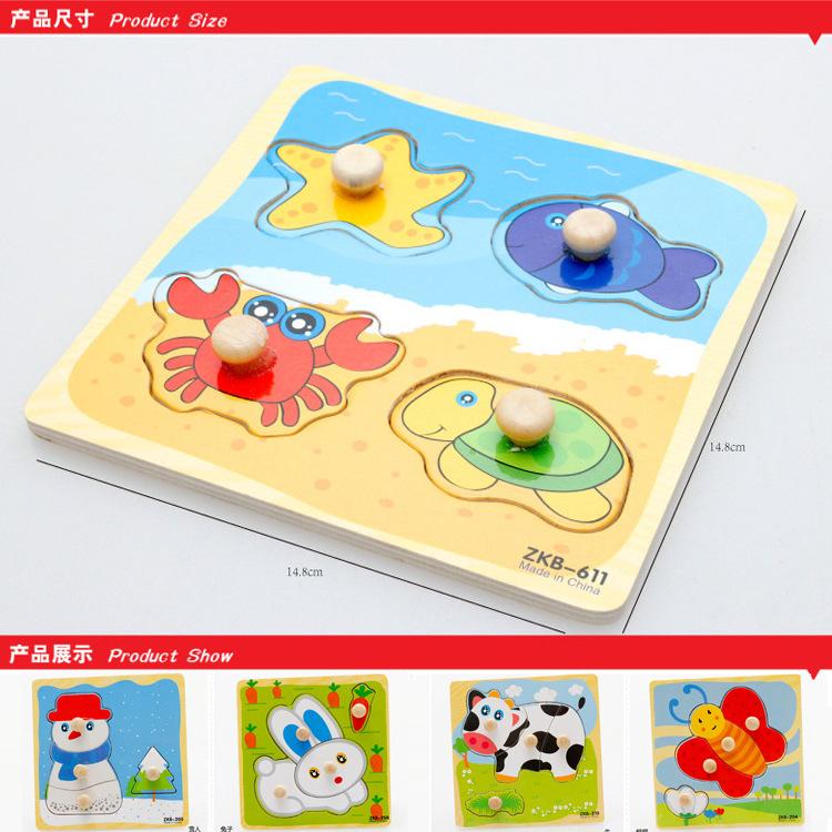 Дерево пилюля предплечье поймайте такт деревянный ребенок головоломки головоломка гриб гвоздь ребенок обучения в раннем возрасте головоломка сила деревянный игрушка