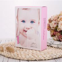 婴儿面膜蚕丝面膜美白祛斑面膜贴牌代加工oem美白面膜批发化妆品