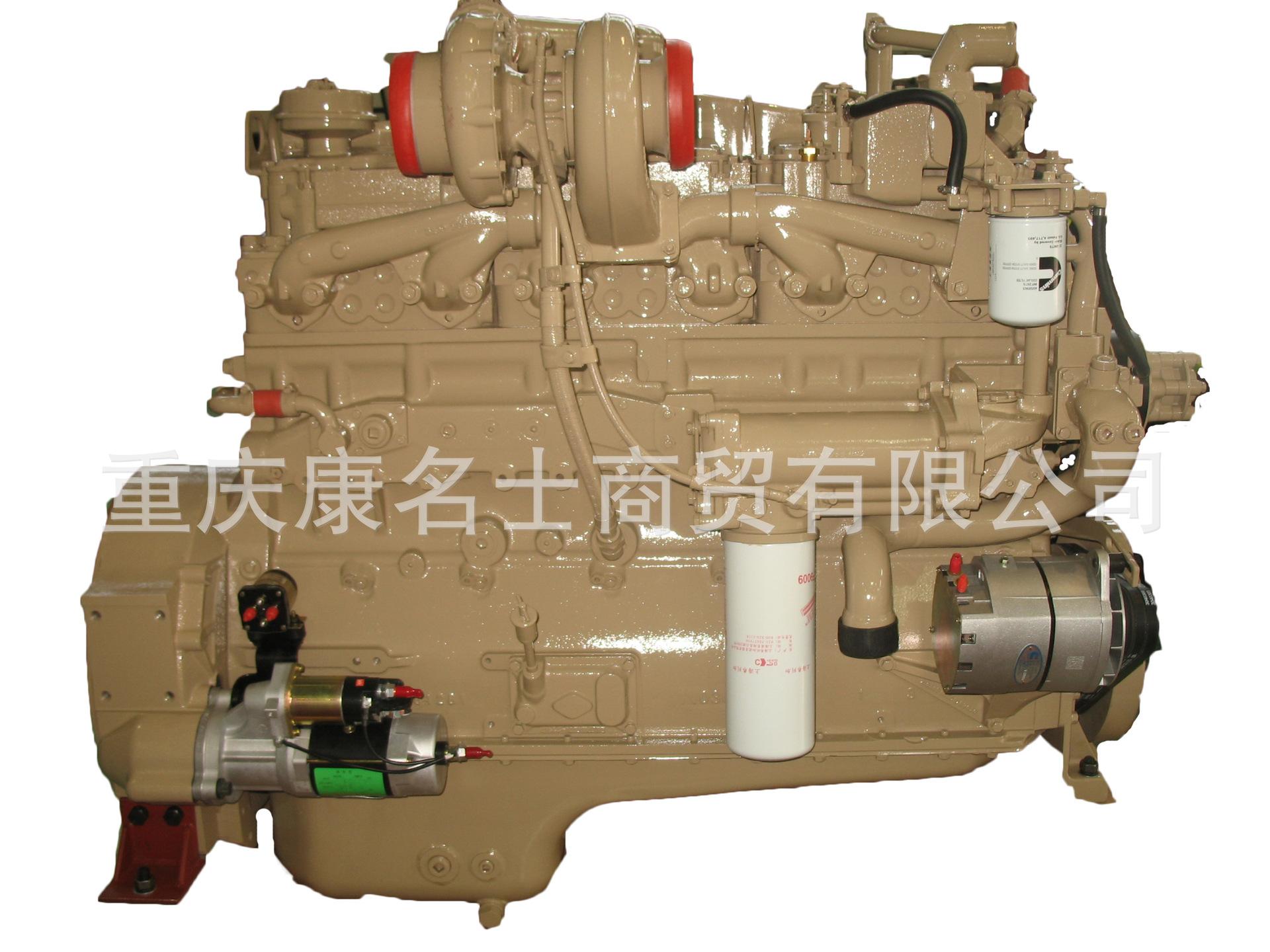 3280801康明斯交流发电机支架B5.9 (130)发动机配件厂价优惠