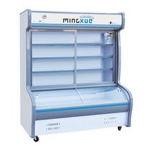铭雪米双机双温商用点菜柜冷藏冷冻柜展示柜冰柜麻辣烫保鲜柜冷柜