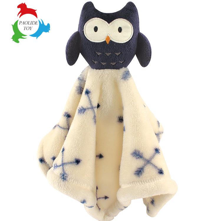 猫头鹰婴幼儿安抚巾 婴儿卡通毛绒玩具 柔软安抚毯宝宝抓握口水巾