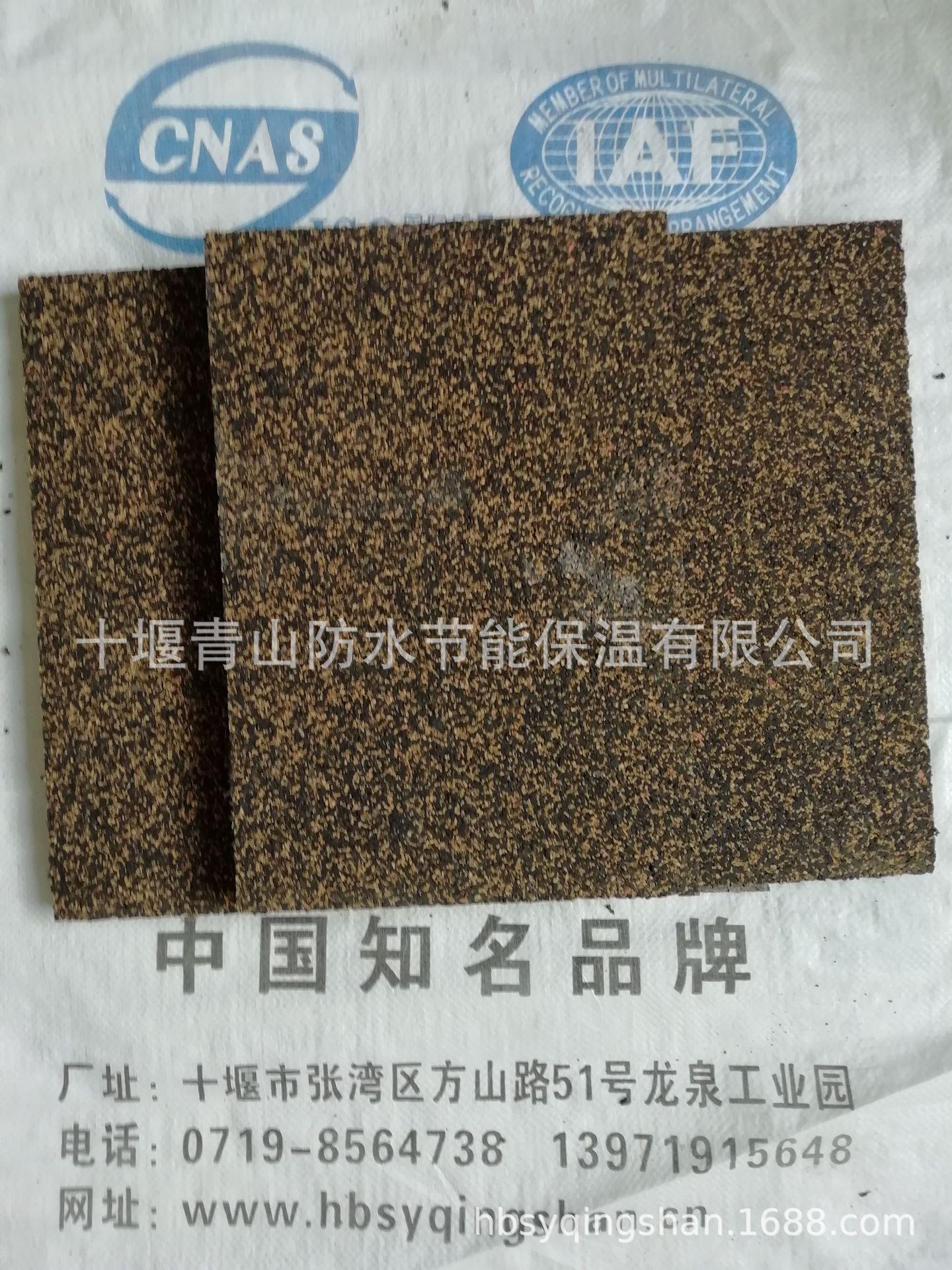 丁腈软木橡胶板5