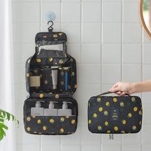 旅行洗漱包 花色圖案化妝包多功能手提大容量收納包可懸掛洗漱包