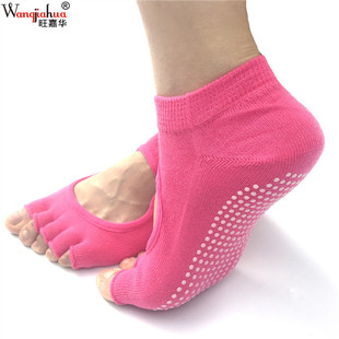 Yoga socks women practicing yoga shoes five-finger socks yoga equipment fitness socks aerial yoga shoes cross-border