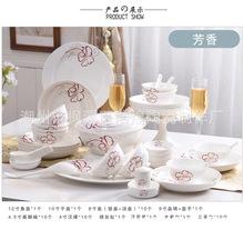 浩煌陶瓷 46頭骨質瓷餐具配頭飯盤米飯碗送禮套裝52頭56頭大餐具