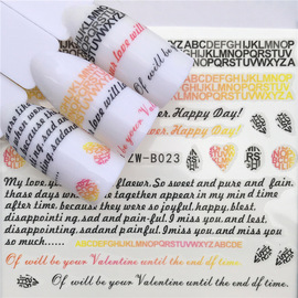 Creative art font English manicure stickers decals jewelry YZW-B series water transfer nail stickers 48 models