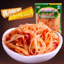 栗树园酸笋丝100克  云南腾冲特产下饭菜酱腌菜小吃美食批发
