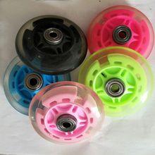 批发零售儿童滑板车配件pu轮子90*24pu闪光轮 儿童自行车辅助轮