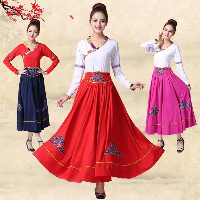 2018新款蒙古服少数民族表演服藏族大摆裙长裙演出服成人舞蹈女装