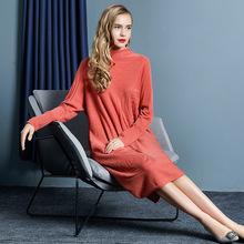 秋季女2018新款歐美大牌高領長袖針織壓花寬松大碼羊毛打低連衣裙