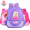 Schoolbag, children, princess, schoolbag, Grade 1-3, boys and girls, cartoon, cute, shoulder bag.