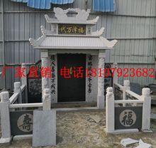 江西九江廠家直銷石雕花崗巖傳統農村家族墓碑定制石材雕刻