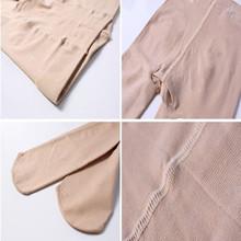 批發120Dd天鵝絨連褲襪 女士糖果色不透肉加長加厚絲襪子 打底褲