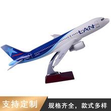 树脂飞机模型A320智利47cm创意礼品工艺品批发新奇实用礼品定做