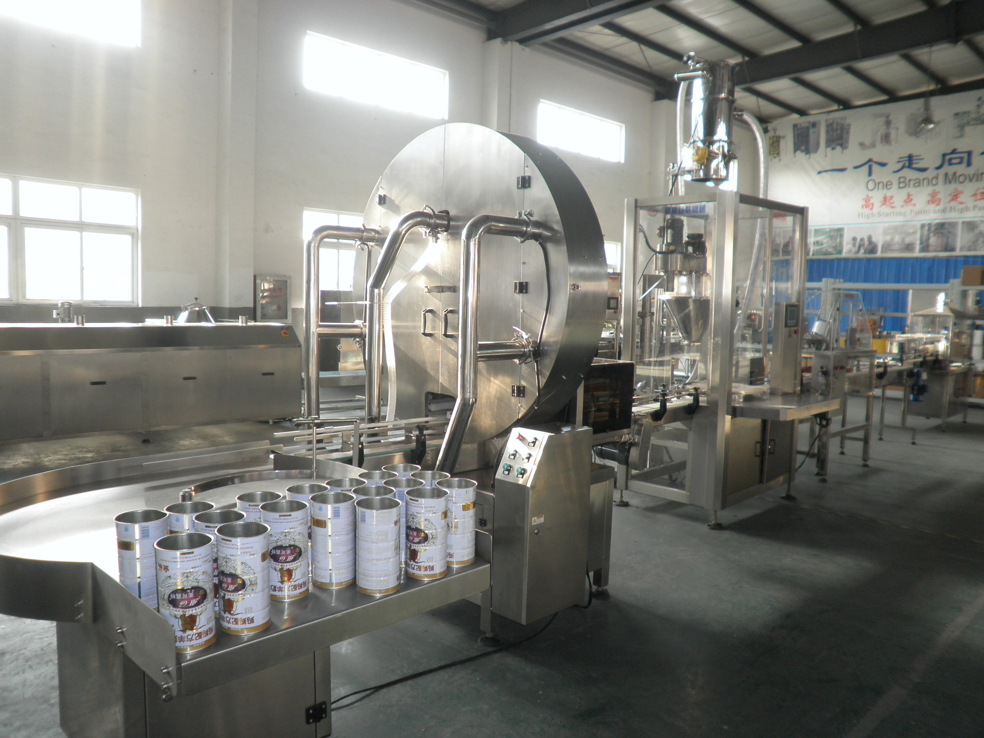 2 powder filling machine