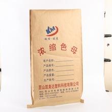 批發塑料編織袋 蛇皮麻袋物流打包PP包裝袋定制水泥袋編織袋