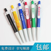 Manufacturers supply press ball pen, customized LOGO advertising pen, custom made printed gifts, simple plastic oil pen.