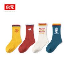 18新款日系原宿风创意三色袜口棉袜女士长筒袜女潮袜子批发
