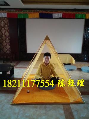 金字塔帐篷 能量发生器 打坐冥想禅灵修聚能房 诵经打坐修行器