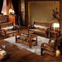 全实木沙发茶几组合新中式古典客厅家具批发经济小户型香樟木沙发