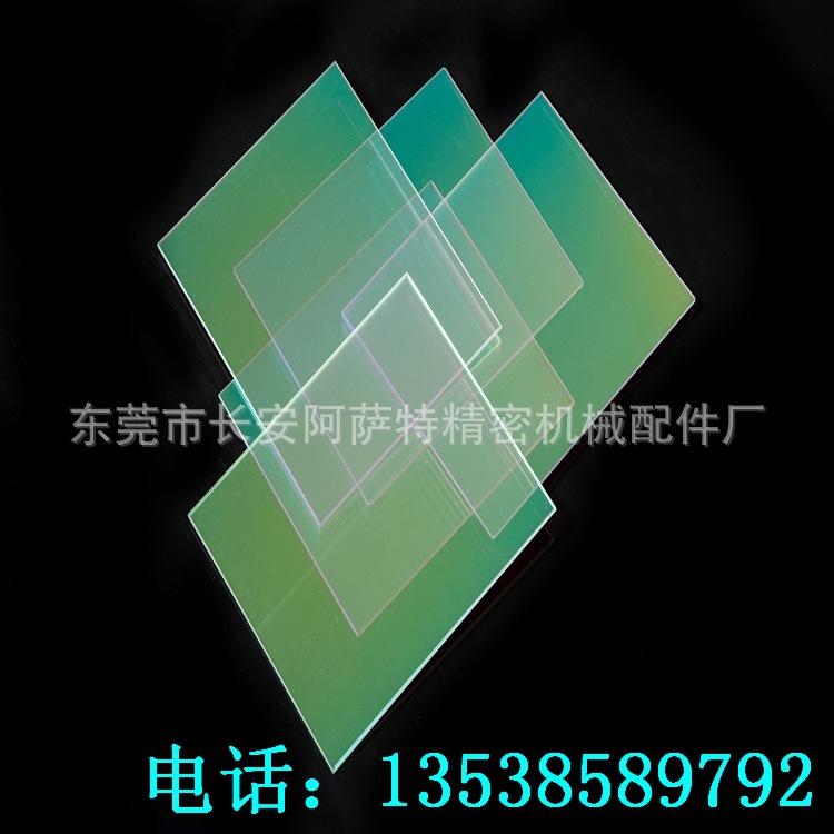 石英玻璃_uv灯隔热石英玻璃150*150*3透红外玻璃