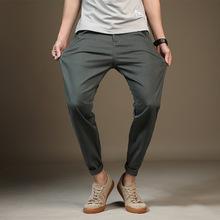 夏季休闲裤男式长裤韩版纯色哈伦小脚裤宽松大码休闲裤潮一件代发