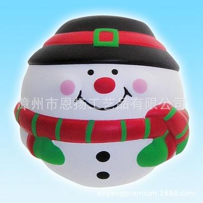 廠家直銷PU減壓球 pu握力球玩具 廣告促銷禮品擺件 平底雪人