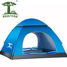 面包树野外沙滩帐篷户外全自动速开野营帐篷 户外 露营旅游帐篷